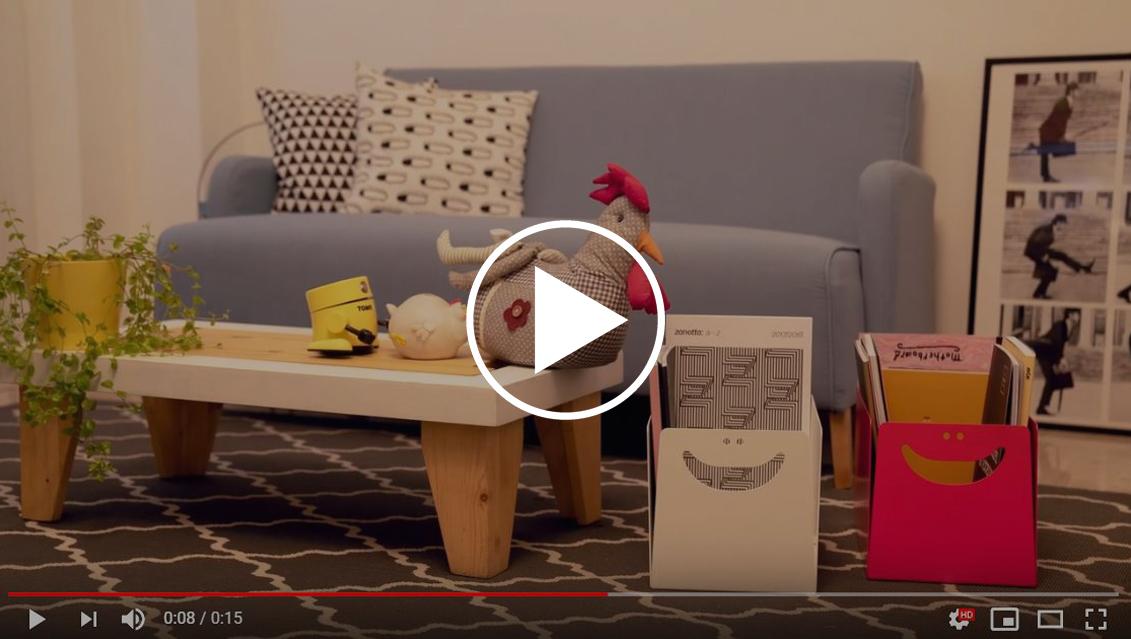 video-portaoggetti-box-anteprima